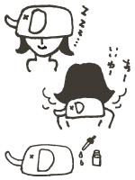 nukuzo_illust
