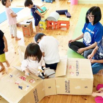 6月21日(日)「えいぶるキッズ運動遊び教室」